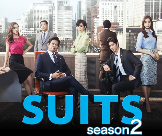 SUITS-スーツ2