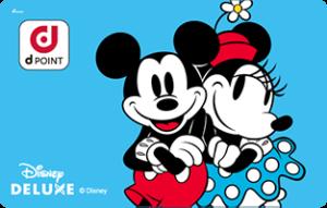 ディズニーデザインのdポイントカード